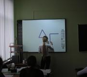 Материально-техническое обеспечение и оснащение образовательного процесса